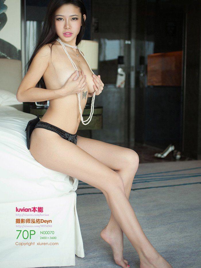 [XIUREN秀人网]XR20131224N00070 2013.12.24 luvian本能[70+1P/125M]